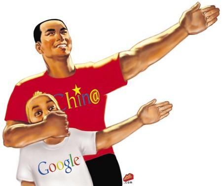 Google censuré en Chine